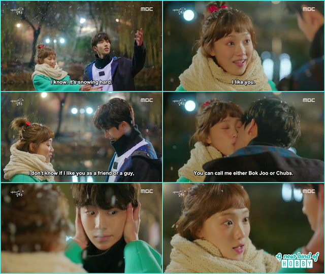 bok joo ask joon hyung out at the first snow and told him that she isn't confirm of her feelings and kissed him -  Weightlifting Fairy Kim Bok Joo: Episode 12