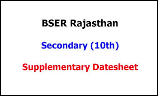 RBSE 10th Supplementary Time Table 2020
