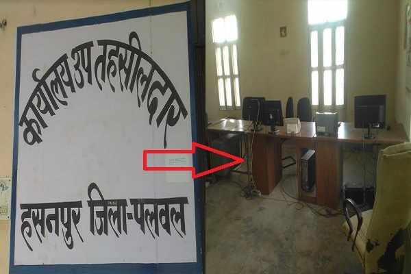 hasanpur-palwal-news-computer-operators-strike-for-job-surety