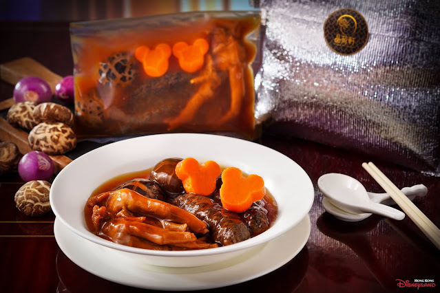 將迪士尼魔法帶入家中, 香港迪士尼樂園度假區首推家倍滋味真空美食包, Hong-Kong-Disneyland-Hotels-New-Vacuum-gourmet-meal-for-home
