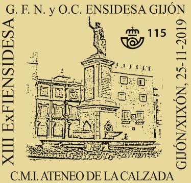 Matasellos del Grupo de Ensidesa en Gijón