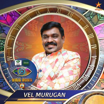 Bigg Boss Tamil Season 4 Singer Vel Murugan