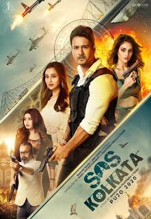 SOS Kolkata First Look Poster 2