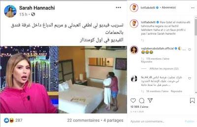 tunisie lotfi abdelli meriem debbagh amine gara buzz news tunisia