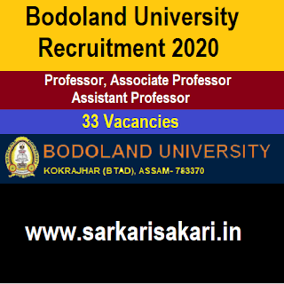 Bodoland University Recruitment 2020 -Professor/ Associate Professor/ Assistant Professor (33 Posts)