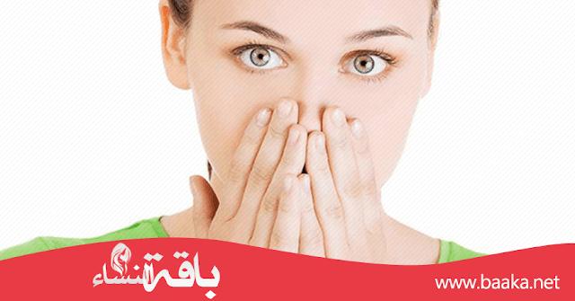 كيف اتخلص من رائحة الفم الكريهة؟