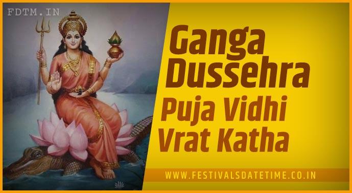 Ganga Dussehra Puja Vidhi and Ganga Dussehra Vrat Katha