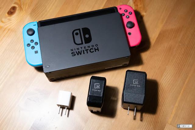 【開箱】Switch 主機底座再次進化,電玩酒吧 GAME'NIR DOCK CHARGER 3 - DOCK CHARGER 的體積變化,有圖有真相