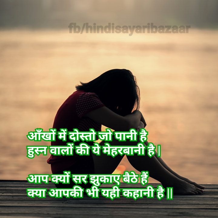 love shayari with image in hindi shayari image shayari photo love shayari image shayari wallpaper shayari pic love shayari photo good morning love shayari hindi shayari image love shayari pic sad love shayari with images hindi shayari photo love shayari wallpaper sad shayari wallpaper romantic shayari image sad shayari image hd love shayari photo hd love images in hindi sad shayari with images in hindi so sad shayari dp good morning love shayari image couple shayari good morning love shayari in hindi shayari wale wallpaper love couple shayari with image shayari wala photo hindi shayari wallpaper sad shayari dp romantic shayari pic hot images shayari shayari image hd romantic shayari with images in hindi whatsapp dp shayari best shayari image whatsapp hindi shayari image love shayari wallpaper full hd good morning love shayari for girlfriend in hindi shayari wallpaper hd photo wali shayari shayari hd love shayari image hd shayari photo hd breakup shayari image love shayari whatsapp dp good night love images in hindi very sad shayari image dard bhari image udas shayari images good morning images for lover in hindi hindi shayari dosti image romantic shayari with wallpaper true love shayari images love shayari dp love couple shayari in hindi love couple shayari good night love shayari in hindi love shayari image 2017 whatsapp shayari dp hot kiss images shayari miss you shayari image dard bhari shayari wallpaper romantic shayari photo love status images in hindi shayari ka photo emotional shayari image whatsapp profile shayari shayari ke wallpaper shayari image photo sher shayari image breakup image in hindi heart touching shayari image pyar shayari image shayari dp for whatsapp bewafa shayari wallpaper sad dp shayari beautiful shayari image love shayari for boyfriend with images love shayari in hindi for girlfriend with image hd hindi picture shayari shero shayari wallpaper mohabbat shayari image pyar bhari shayari image shayri ki dayri image in hindi love shayari in hindi for girlfriend with image good morning hindi shayari image husband wife shayari image sad images with shayari i love you shayari image shayari full hd shayari whatsapp dp sad images girl shayari good morning love images in hindi shayri ki dayri image pyar me dhoka image new hindi love shayari photos god shayari in hindi good night love shayari image baat nahi karne ki shayari image hindi love shayari photo sad alone girl shayari in hindi best love shayari image new shayari dp dard shayari image hd free scenery background shayari shayari sad in hindi image sad boy pic with shayari true love images hindi dard shayari dp image romantic couple images with hindi quotes kiss shayari image romantic love shayari image judai shayari image odia shayari love shayari sad girl image with shayari good morning and good night shayari sher shayari wallpaper cute shayari image love shayari hd couple shayari image bewafa love couple images breakup shayari pic cute couple shayari hd bf hindi shayari breakup shayari images in hindi dp shayari image hot kiss pic with shayari hot kiss image with shayari hindi shayari hd love couple pic with shayari pyar bhari shayari photo