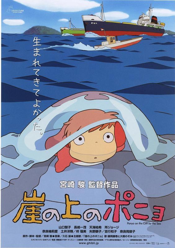 Ponyo 2008 x264 720p BluRay Dual Audio English Hindi THE GOPI SAHI