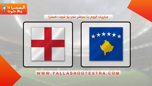 مباراة كوسوفو و انجلترا 17-11-2019 في تصفيات اليورو 2020