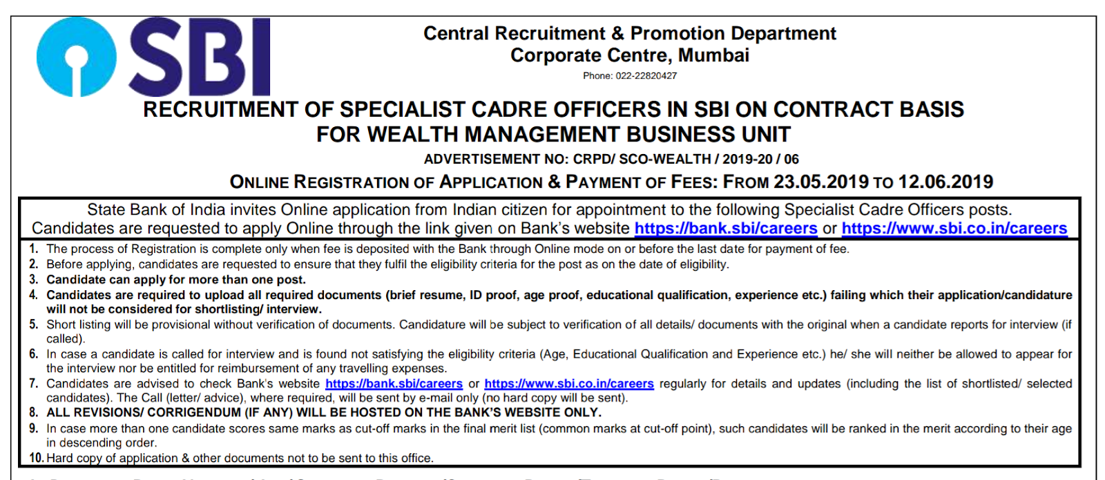 SBI - Relationship Manager Recruitment Notification (नोटिफिकेशन)