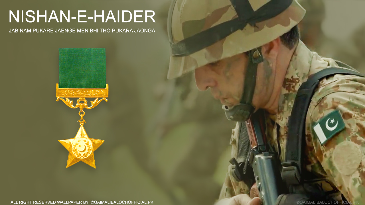 Latest Pakistan Army SSG Commando Wallpaper2013