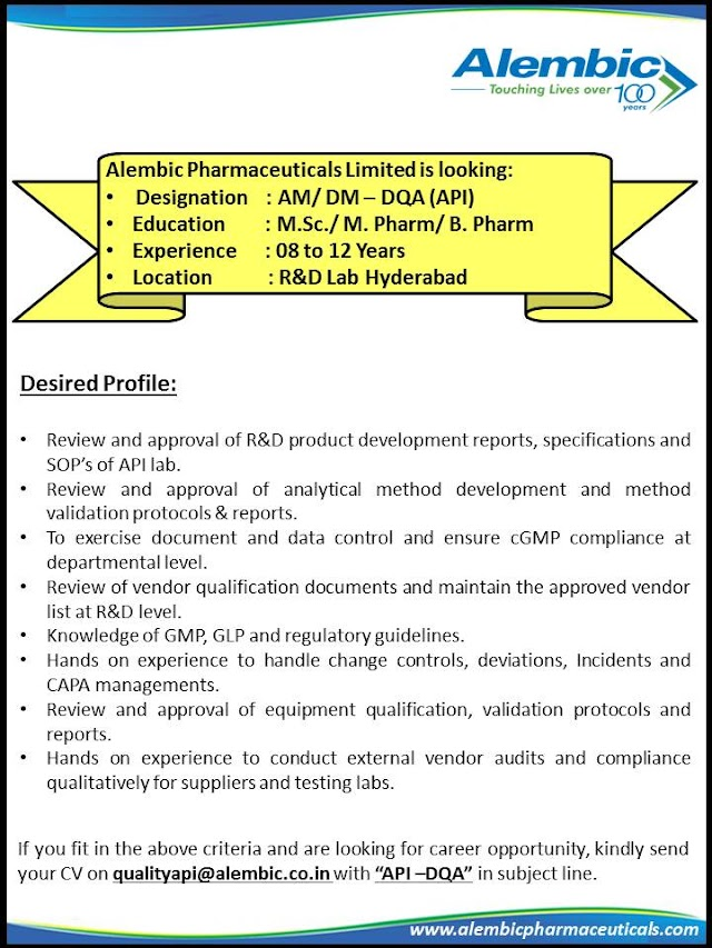 Alembic Pharmaceuticals | Hiring Assistant/Deputy Manager in DQA at Hyderabad | Send CV