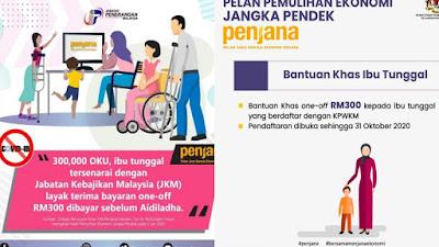 Semakan Status Bantuan Khas Ibu Tunggal (BKIT) RM300 Online