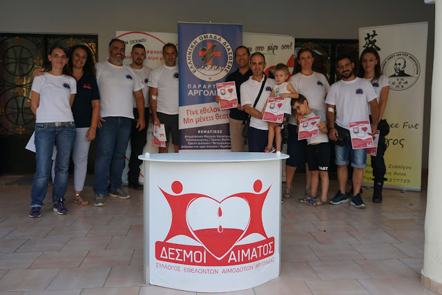 Με μεγάλη επιτυχία η 100η Εθελοντική Αιμοδοσία από τους Δεσμούς Αίματος