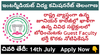 http://exam.bie.telangana.gov.in:8080/cie_ts/students/post_guest_faculty