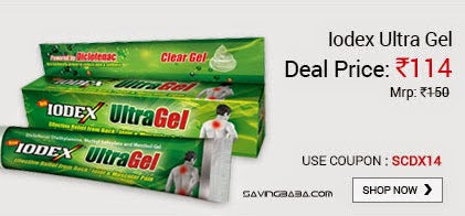 Iodex Ultra Gel Pack of Two @ 108 Only - ShopClues