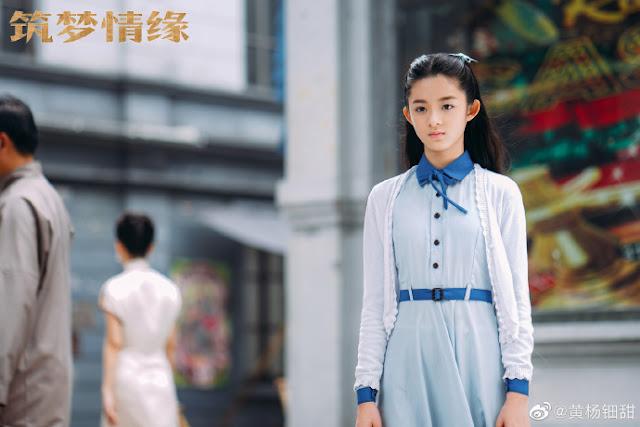 yang mi child actress huang yang tian tian