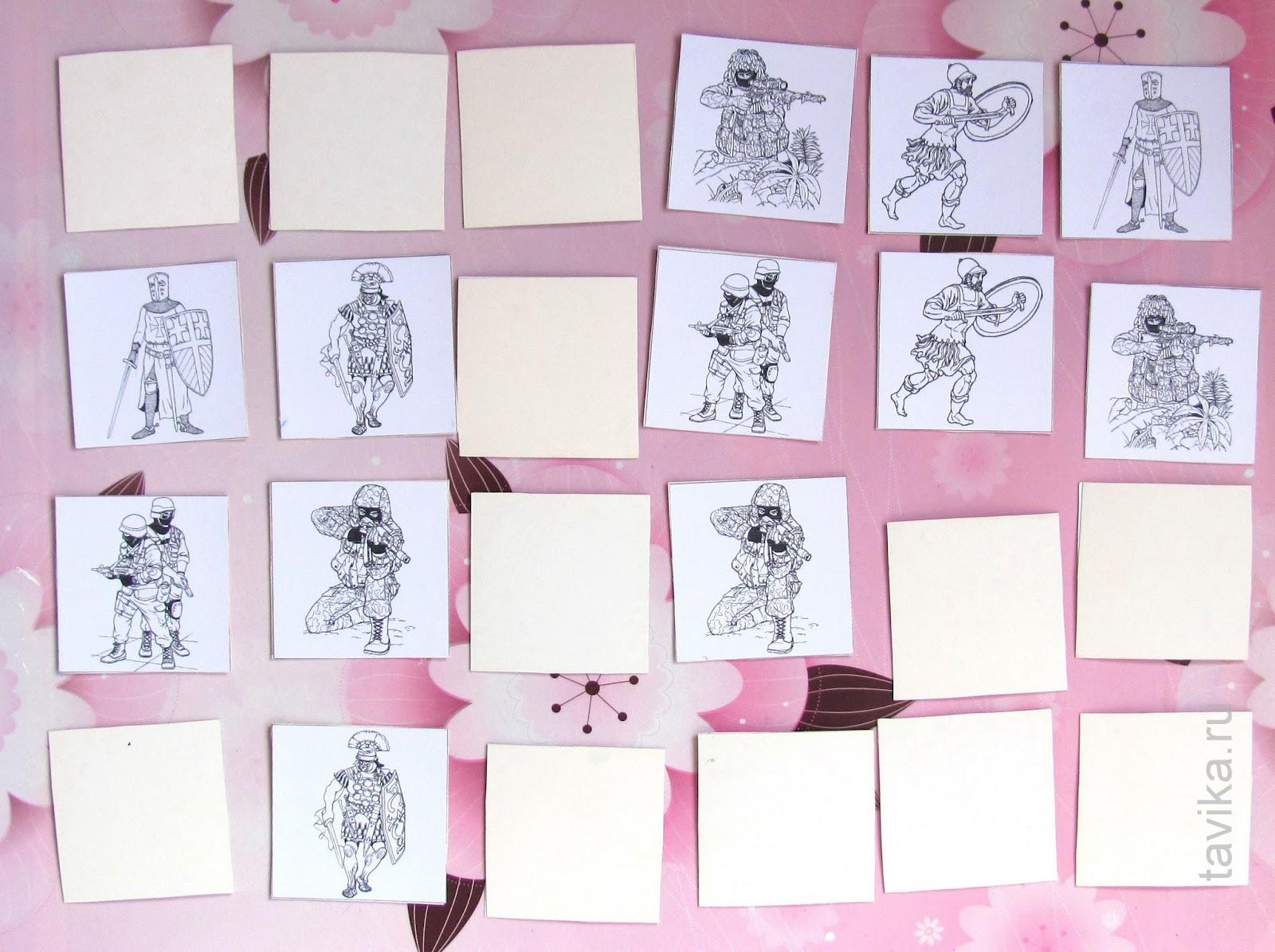 Самодельные карточки для игры мемори с солдатами