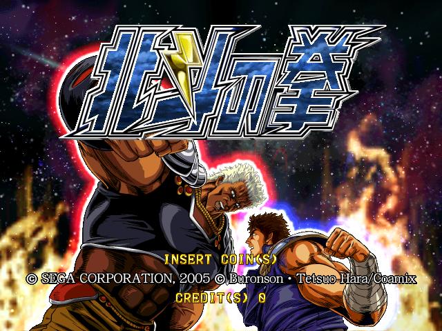 تحميل لعبة اليابانية بلاي ستيشن 1 بصيغة iso