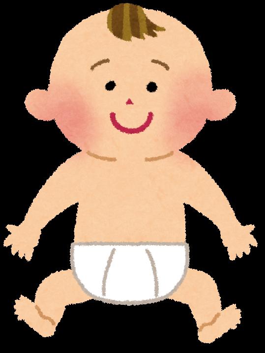 おむつの赤ちゃんのイラスト かわいいフリー素材集 いらすとや