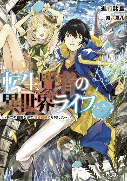 Anunciado anime para las novelas Tensei Kenja no Isekai Life
