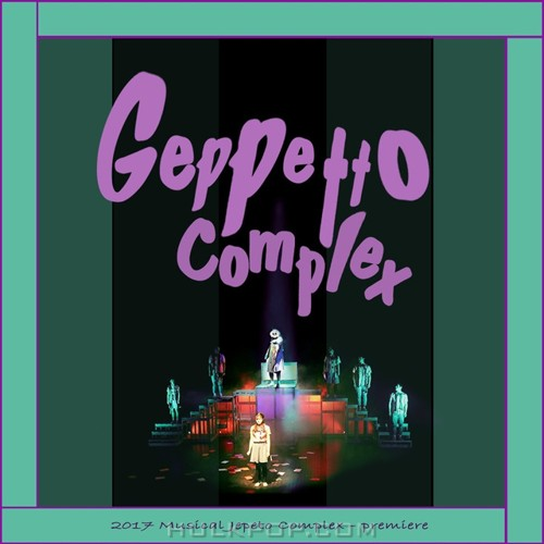 Various Artists – Geppetto Complex OST