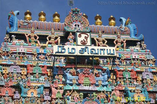 Karur Kalyana Pasupatheeswarar Temple Images