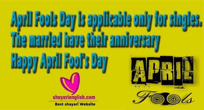 APRIL FOOL SHAYARI APRIL FOOL WISHES APRIL FOOL QUOTES IN HINDI