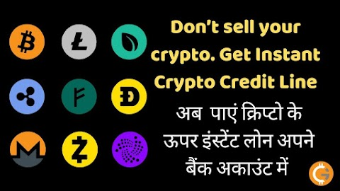 Indian banks are going to offer crypto services across its 34 branches sooner