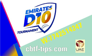 Cricfrog Who Will win today Emirates D10Tournament Dubai vs Blues 1st Emirates Ball to ball Cricket today match prediction 100% sure