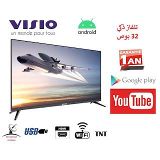Visio SMART TV 32