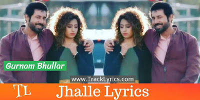 jhalle-title-track-song-lyrics-gurnam-bhullar