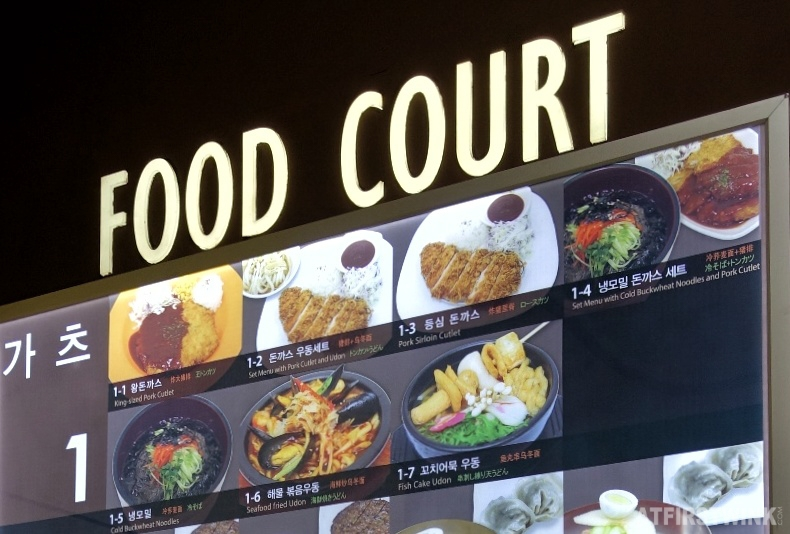 Food court lotte mart seoul station menu 1