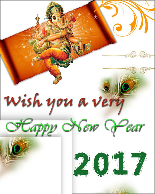 Happy new year 2017 E-Cards