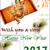 Happy new year 2017 E-Cards greetings messages