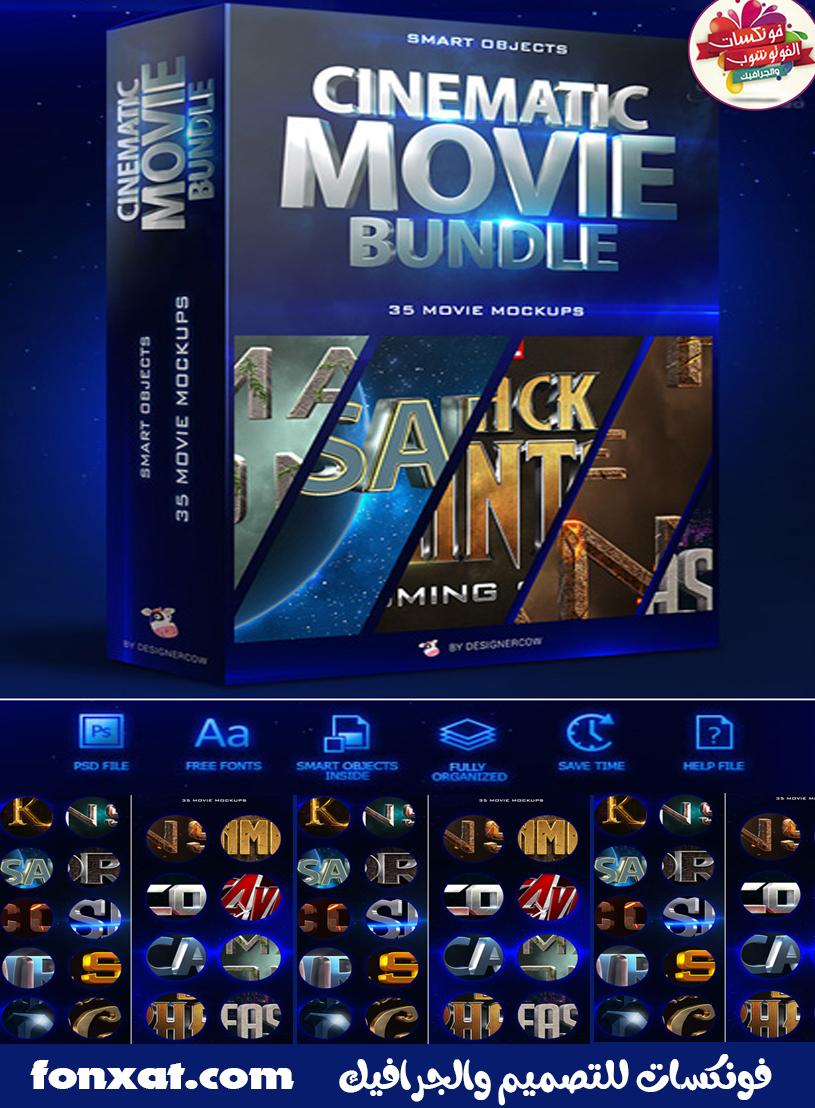 Cinematic Movie Mockups Bundle psd