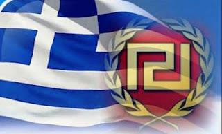 Τ.Ο. Πιερίας: Η Κοσμοθεωρία του Εθνικισμού