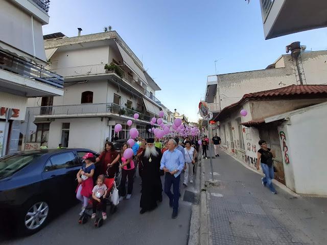 Μια μεγάλη παρέα περπάτησε για τη ζωή στο Άργος