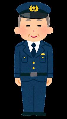 警察官のイラスト(男性・老人)