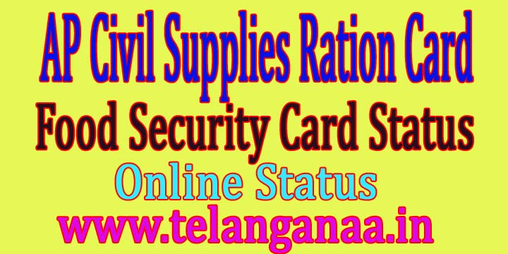 AP Civil Supplies Ration Card Online Status Full Details AP Food Security Card Status