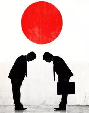 أعلى 10 وظائف مدفوعة الأجر في اليابان لعام 2021