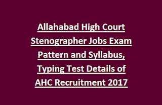 Allahabad High Court Stenographer Jobs Exam Pattern and Syllabus, Typing Test Details of AHC Recruitment 2017