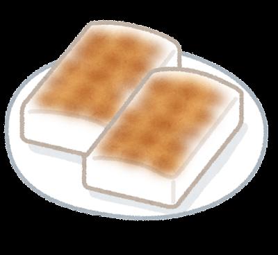 焼いた切り餅・角餅のイラスト