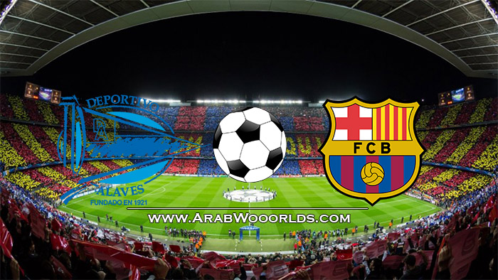 موعد مباراة برشلونة وألافيس اليوم 28-1-2018
