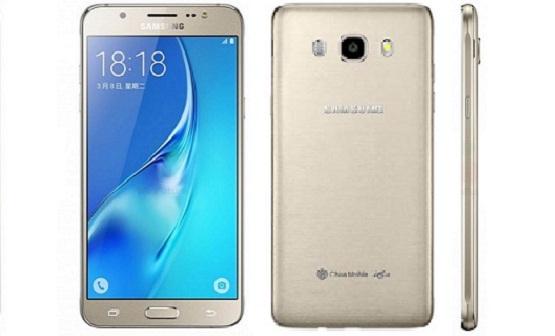 Samsung Galaxy J5 2016, Harga dan Spesifikasinya