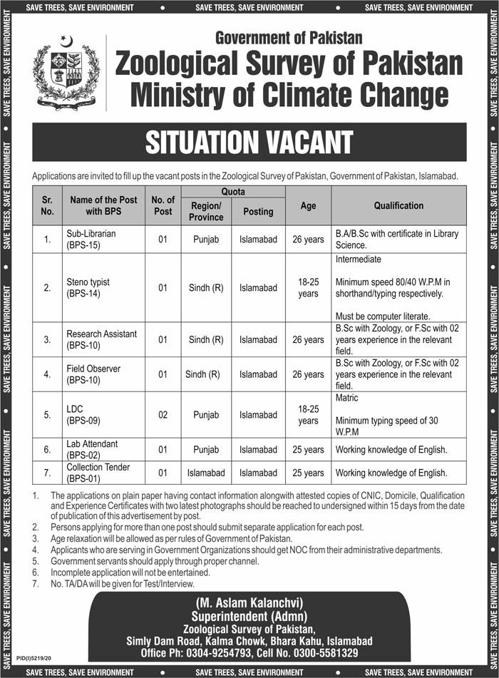 Zoological Survey of Pakistan Management Jobs 2021