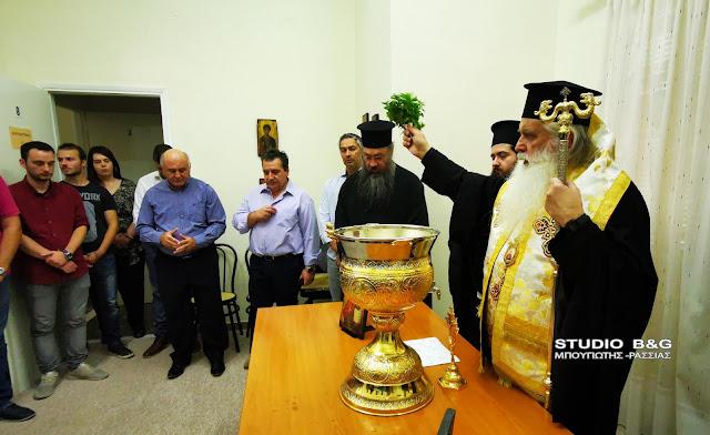 Αγιασμός για την έναρξη των μαθημάτων της Σχολής Βυζαντινής Μουσικής της Ι.Μ. Αργολίδας