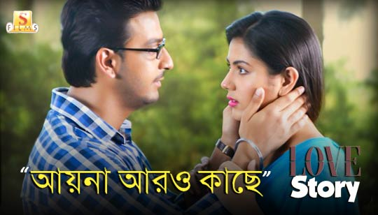 Ay Na Aro Kache by Raj Barman from Love Story